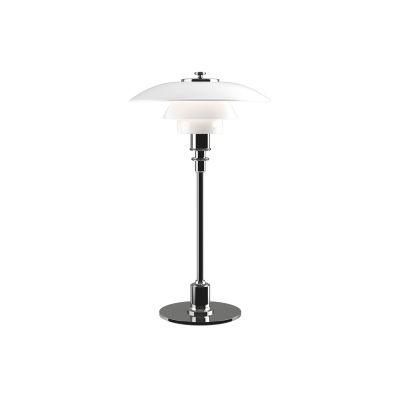 PH 2/1 table lamp Louis Poulsen