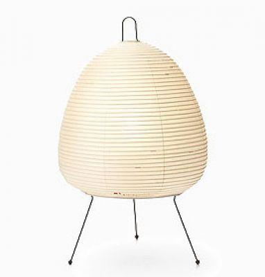 Akari 1A Table lamp Vitra